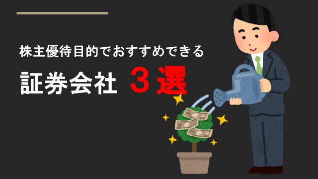 net-stock